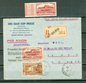 REUNION 1937 ROLAND GARROS #C1(MVLH) & 1st FLIGHT REG, COVER to FRANCE $600.00