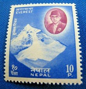 NEPAL  1960  -  SCOTT # 125  -   MNH   (Hn5)