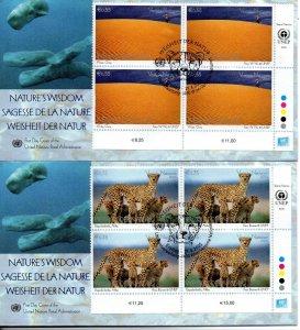 UN FDC Vienna #364-365 Nature's Wisdom Inscription Blocks, (1266)ab