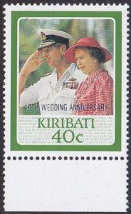 Kiribati 1987 SG281 UHM