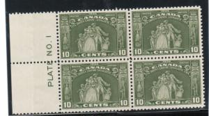 Canada #209 Extra Fine Never Hinged Block Plate #1 In Margin