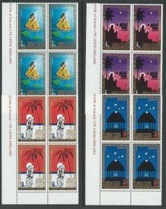 SAMOA 1973 Christmas set corner blocks of 4 MNH............................51986