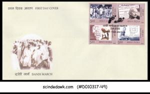 INDIA - 2005 DANDI MARCH / SALT MARCH / GANDHI - 4V - FDC