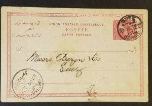 1939 Suez Canal Egypt  G Beyts Co Postal Stationary Advertising Postcard Cover