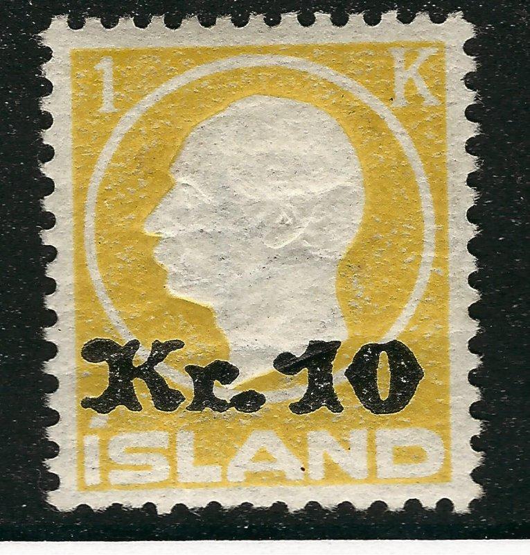 Iceland Sc#141 Mint OG F-VF SCV $400...powerful bargain!!
