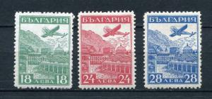 Bulgaria 1932 Sc C12-4 MI 249-1 MLH Airmail CV 250 euro
