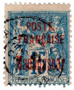 (I.B) Madagascar Postal : Overprint 15c