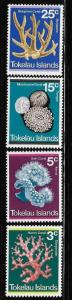 Tokelau 1973 Horny Soft Mushroom Coral MNH A15