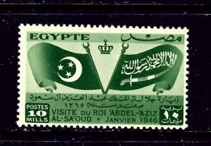 Egypt 256 MNH 1946 issue