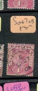 ST HELENA  (PP1305B)  QV  1 D  SG 47  SON CDS   VFU