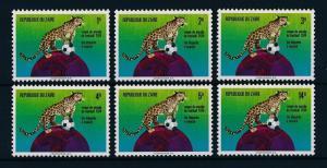 [41972] Congo Zaire 1974 Wild Animals Leopard World Cup Soccer Football MNH