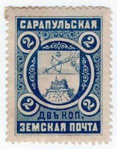 (I.B-CK) Russia Zemstvo Postal : Sarapul 2kp