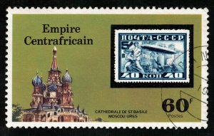 Central African Empire, 60 F (T-7563)