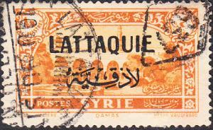 Latakia #14 Used