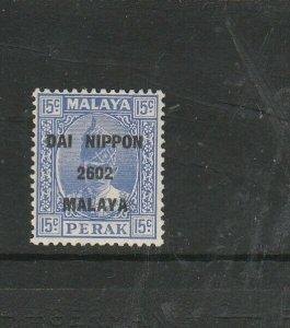 Perak Japanese Occ, 1942 SG Type 16 15c MM SG J250