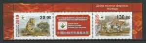 Kyrgyzstan 2019 Fauna Animals Tigers 2 MNH stamps