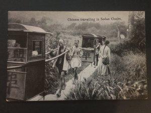 china imperial post card, unused, rare, list#36