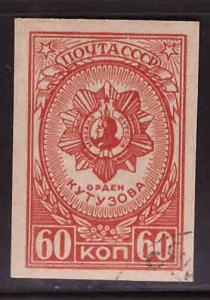Russia Scott 926A Used CTO 1944 Medal stamp expect similar