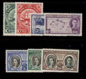 TURKS AND CAICOS ISLANDS GVI SG210-216, complete set, NH MINT. Cat £14.