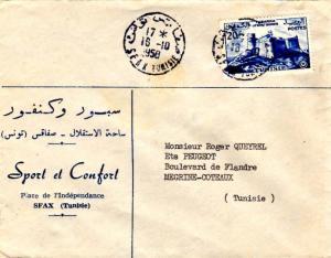 Tunisia 20F Genoese Fort at Tabarka 1958 Sfax Tunisie to Megrine.  EUROPEAN SIZE