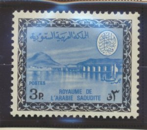 Saudi Arabia Stamp Scott #463, Mint Never Hinged - Free U.S. Shipping, Free W...
