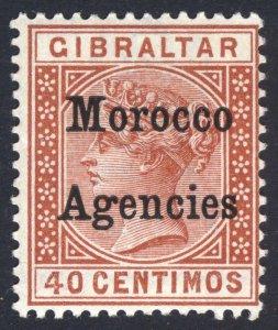 Morocco Agencies 1899 40c Orange Brn TYPE 2 SG13 Scott 16 VLMM/MVLH Cat £50($64)