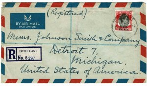 Malaya BMA 1949 Ipoh (Perak) cancel on registered, airmail cover to the U.S.