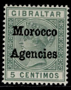 MOROCCO AGENCIES QV SG1, 5c green, NH MINT.