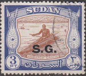 Sudan #O52   Used