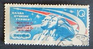 1963, Space, Overprinted, 10K, rare (1333-T)