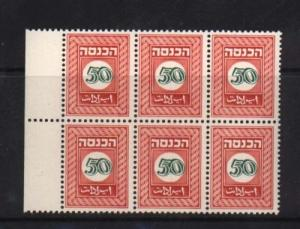 Israel Bale #Rev 25 VF/NH Error Of Color Variety Block