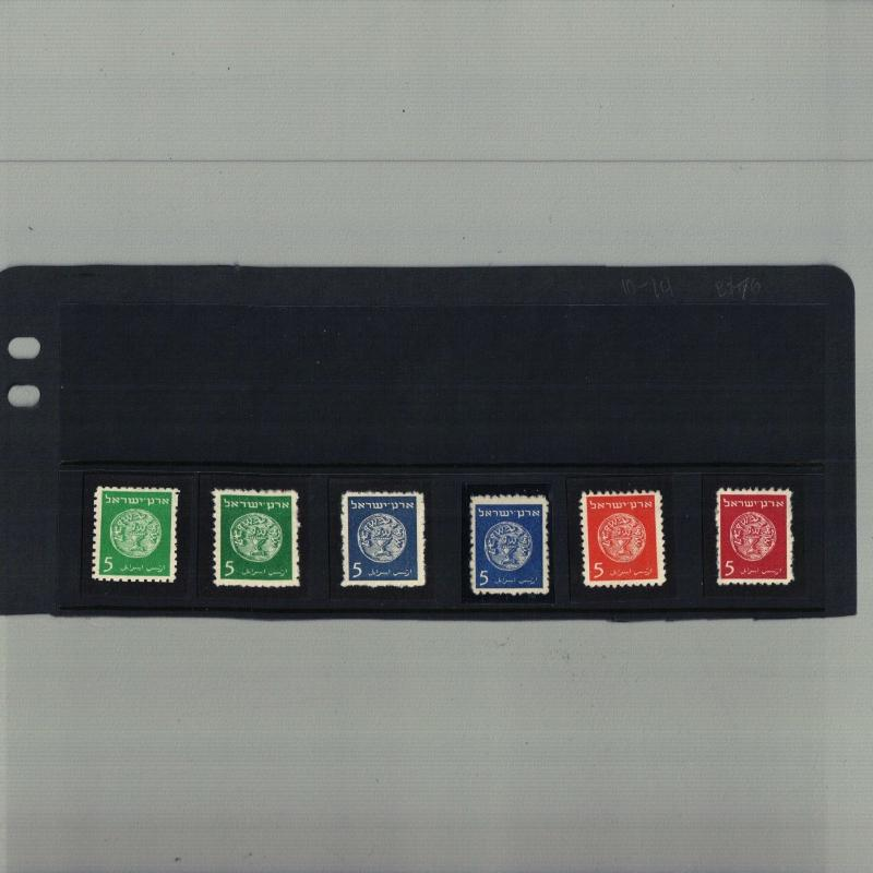 Israel Eretz Yisrael Essays Complete Set of 6 Colors!!!!!!!!!!!!!!!
