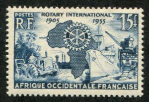 French West Africa SC#64 Map & Symbols of Industry 15f MH