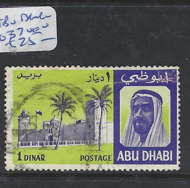 ABU DHABI  (PP1501B)  SHEIKH  1 DINAR SG 37   VFU