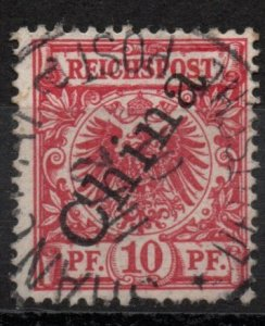 Germany Offices in China 1898 #3 *USED* - Shanghai Cancelled
