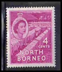 North Borneo Very Fine MLH ZA5653