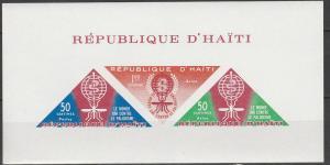 Haiti #C190az MNH F-VF No Inscription  V $4.00 (V418L)