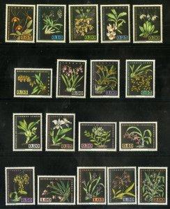 VENEZUELA 804-11 MNH SCV $28.10 BIN $15.00 FLOWERS