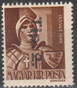 Hungary #814 F-VF Unused