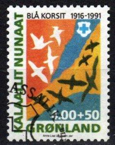 Greenland #B15 F-VF Used CV $15.00 (X4180)