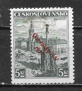 Slovakia 22 5k Overprint single Unused Hinged