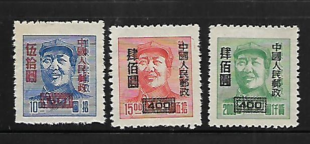 PEOPLE'S REPUBLIC OF CHINA, 82-84, MINT HINGED, CHAIRMAN MAO