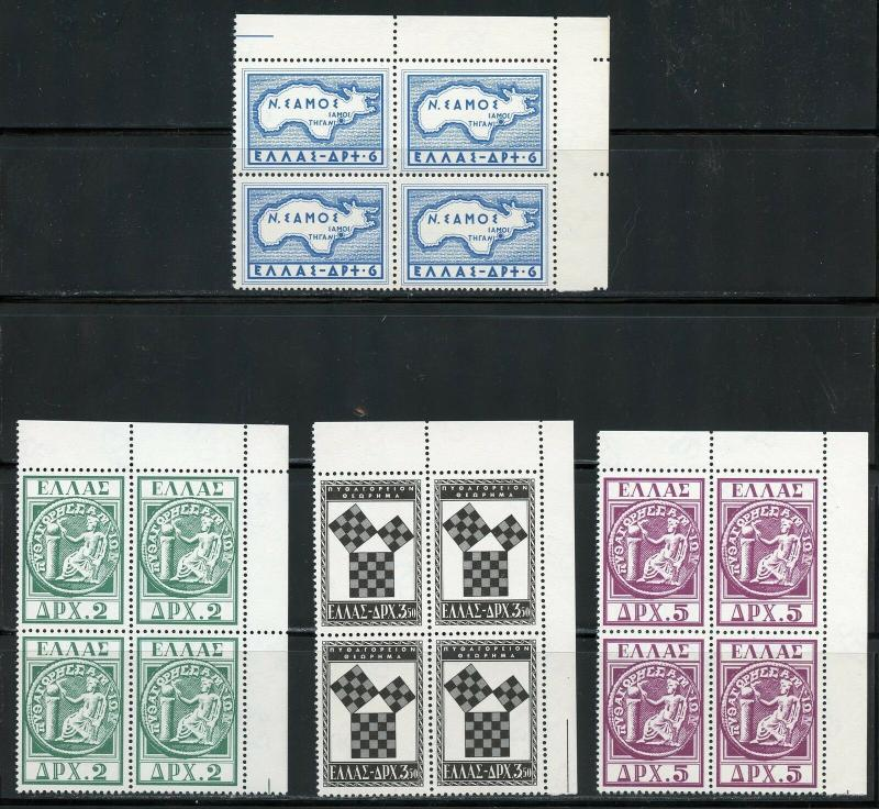 GREECE SCOTT#582/85 TOP RIGHT  CORNER BLOCKS OF FOUR MINT NEVER HINGED