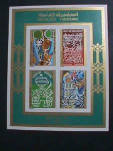 TUNISIA FAMOUS MODEM FINE ARTS DRAWING  MNH IMPERF:  S/S SHEET VERY FINE