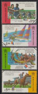 Hong Kong 1995 International Sports Events Stamps Set of 4 Fine Used
