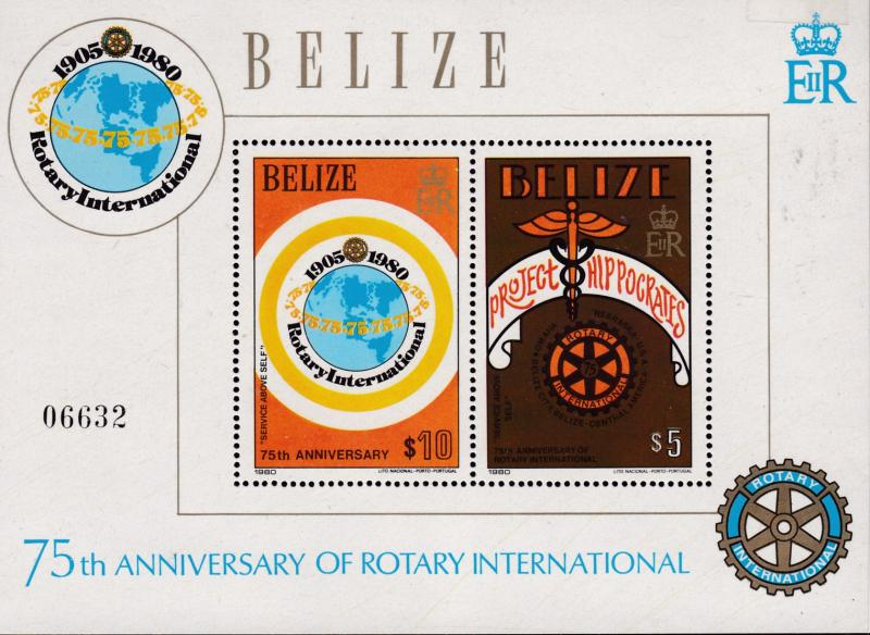 Belize 1981 75th Anniversary of ROTARY International (2) VF/NH