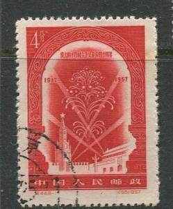 China - Scott 321 - Fireworks over Kremlin -1957 - VFU- Single 4f stamp