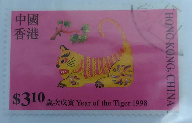 855 stamp world