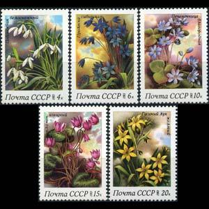 Russia MNH 5148-52 Flowers