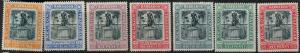 Barbados 1906 SC 102-108 Mint SCV $102.00 Set